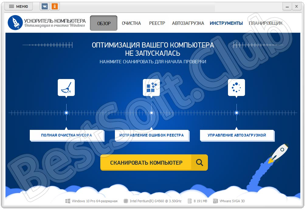 Программный интерфейс Ускорителя компьютера
