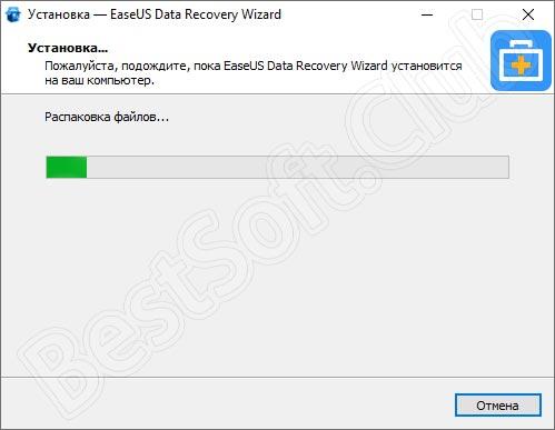 Ход инсталляции EaseUS Data Recovery Wizard