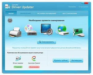 Иконка Carambis Driver Updater