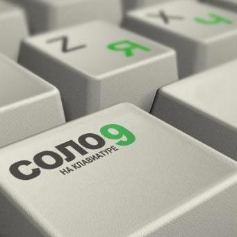 Иконка Соло на клавиатуре
