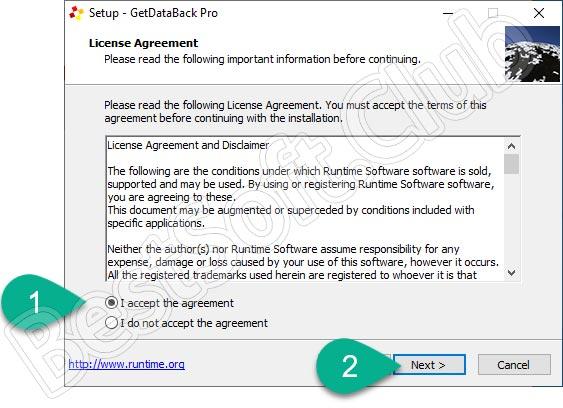 Лицензионное соглашение при инсталляции GetDataBack Pro