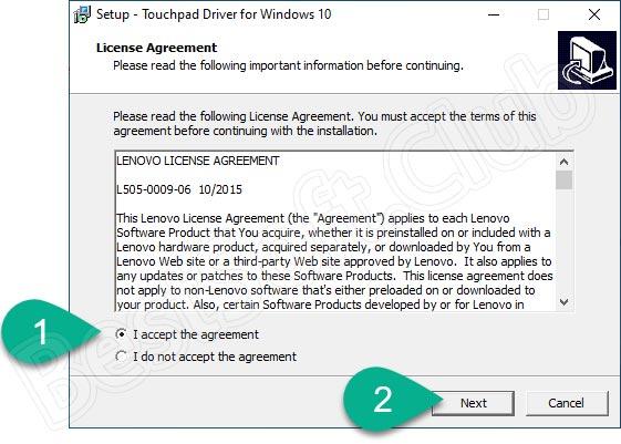Лицензионное соглашение Synaptics TouchPad Driver