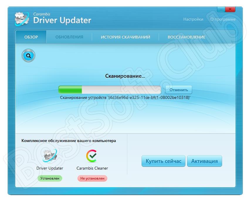 Поиск новых драйверов в Carambis Driver Updater