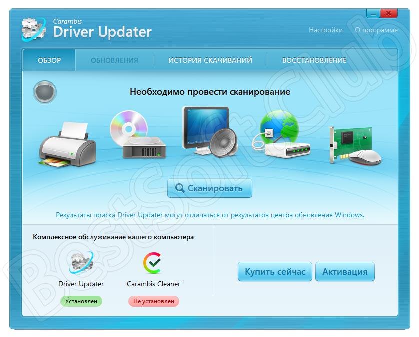 Программный интерфейс Carambis Driver Updater