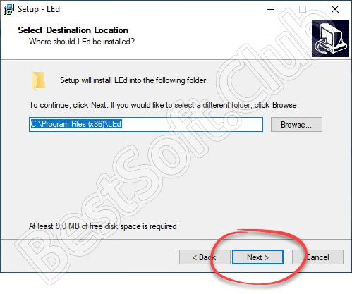 Путь установки LaTeX Editor