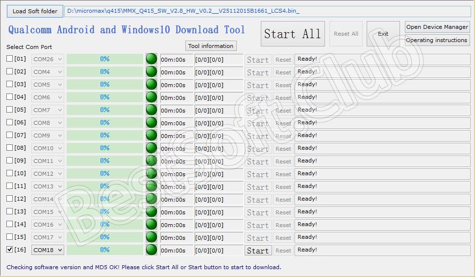 Qualcomm Smartphone Multi-Port Software Upgrade Tool