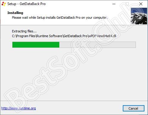 Установка GetDataBack Pro