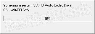 Установка VIA HD Vdeck