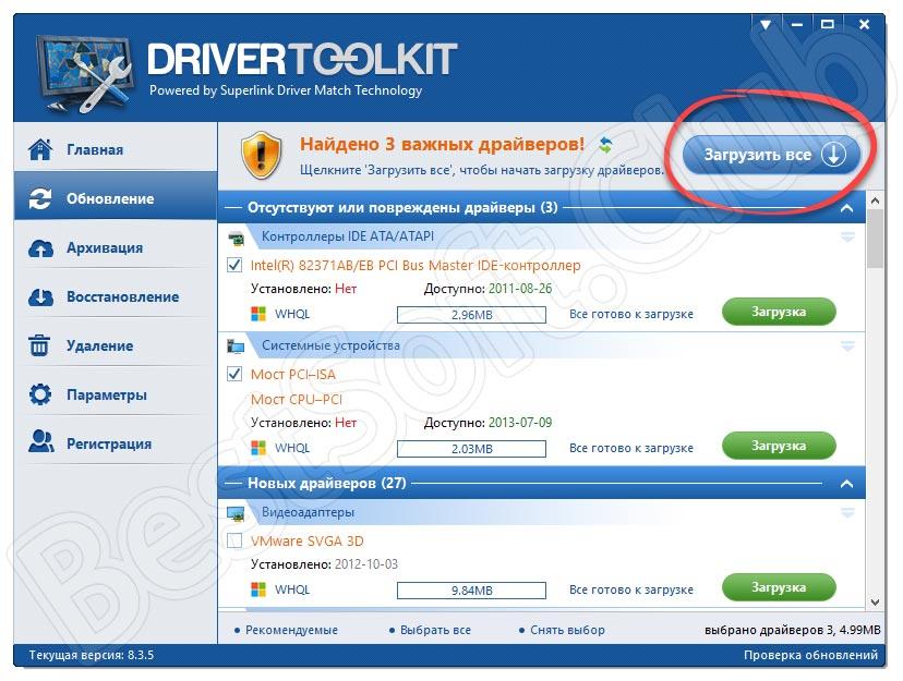 Установка всех драйверов в DriverToolkit