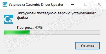 Загрузка Carambis Driver Updater