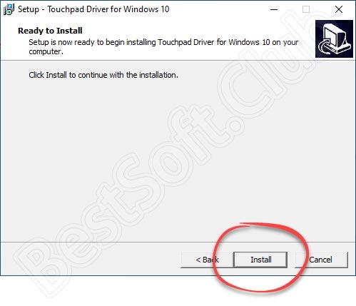 Запуск инсталляции Synaptics TouchPad Driver