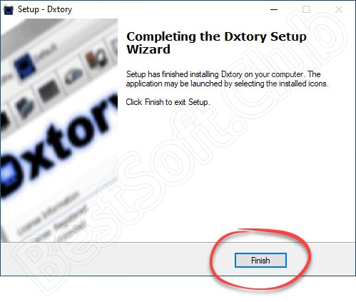 Завершение установки Dxtory