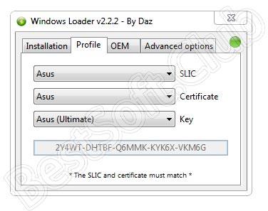 Активатор Windows Loader