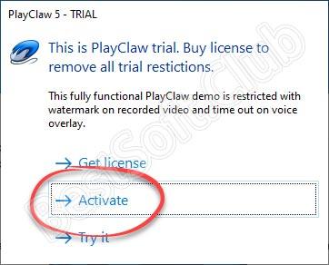 Активация программы PlayClaw