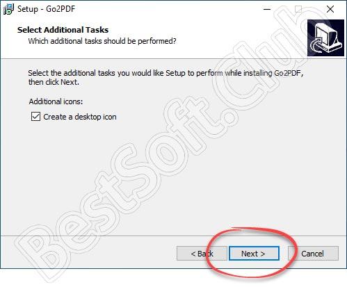 Добавление иконки PDF2Go на рабочий стол