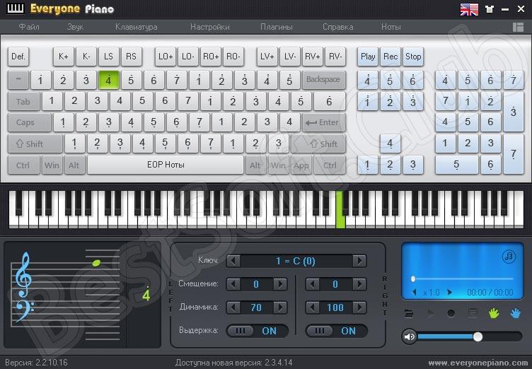 Игра на пианино для ПК