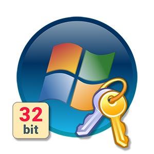 Иконка активации Windows 7 32 Bit