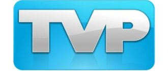 Иконка TVPaint Animation Pro