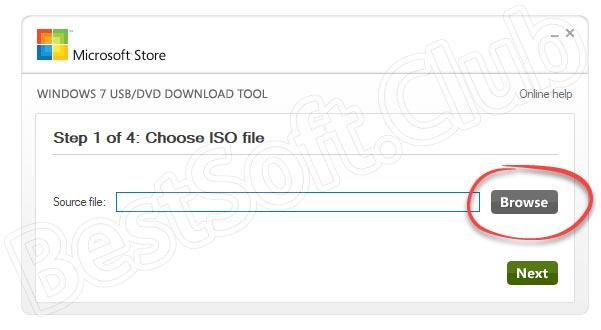 Кнопка выбора образа в Windows 7 USB DVD Download Tool