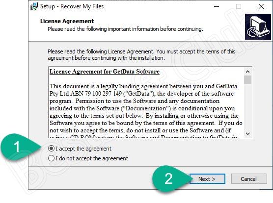 Лицензионное соглашение Recover My Files