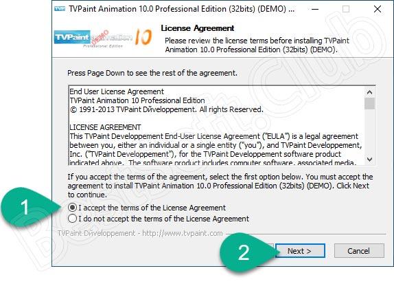 Лицензионное соглашение TVPaint Animation Pro