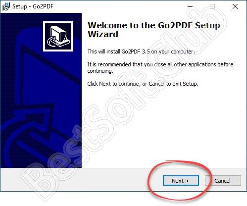 Начало установки программы PDF2Go