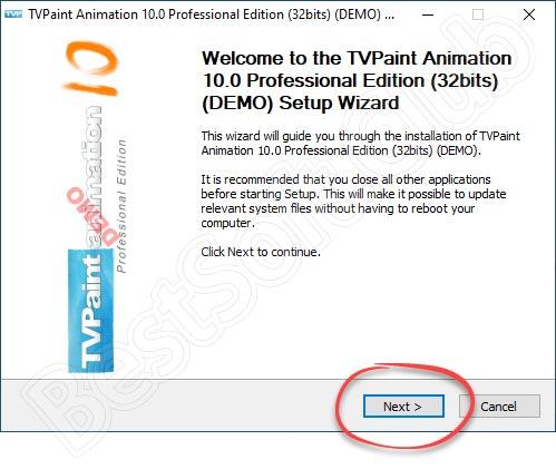 Начало установки программы TVPaint Animation Pro
