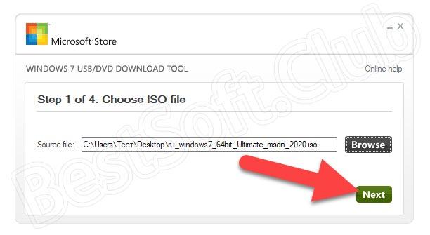 Переход к записи образа в Windows 7 USB DVD Download Tool