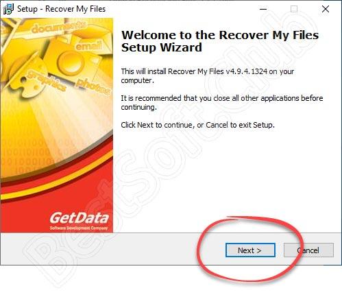 Первый этап установки программы Recover My Files