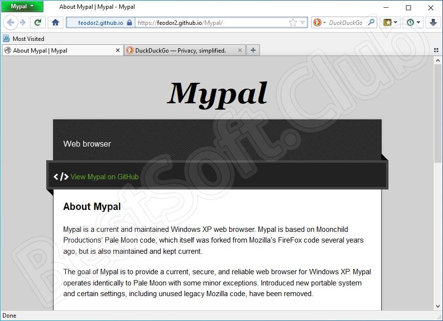 Программный интерфейс Mypal