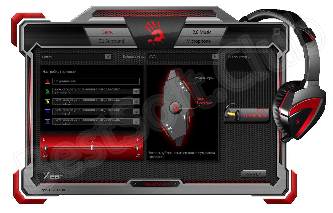 Программный интерфейс ToneMaker Tuning Software