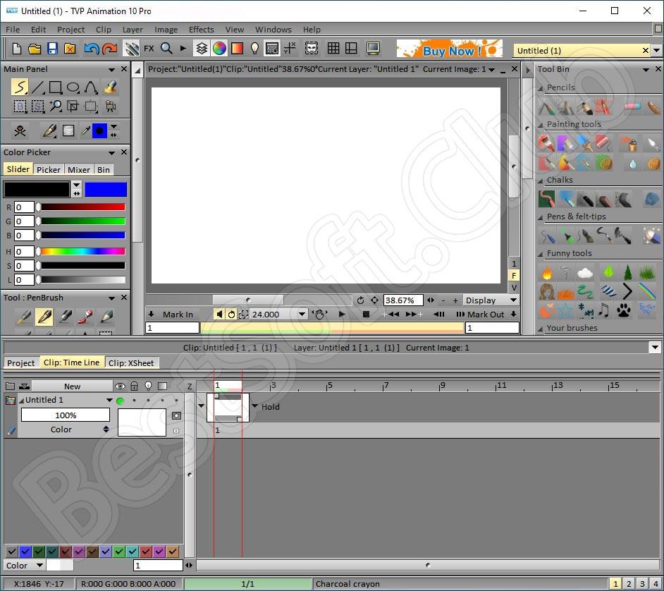 Программный интерфейс TVPaint Animation Pro