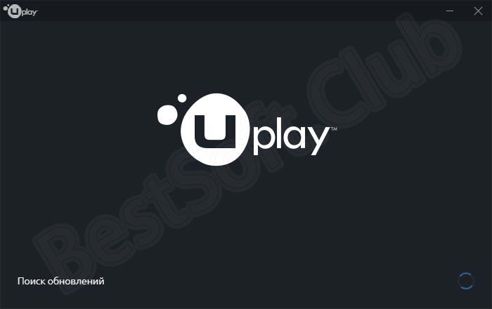 Программный интерфейс Ubisoft Game Launcher