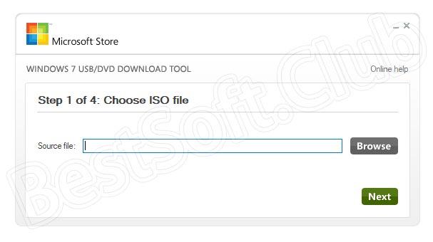 Программный интерфейс Windows 7 USB DVD Download Tool