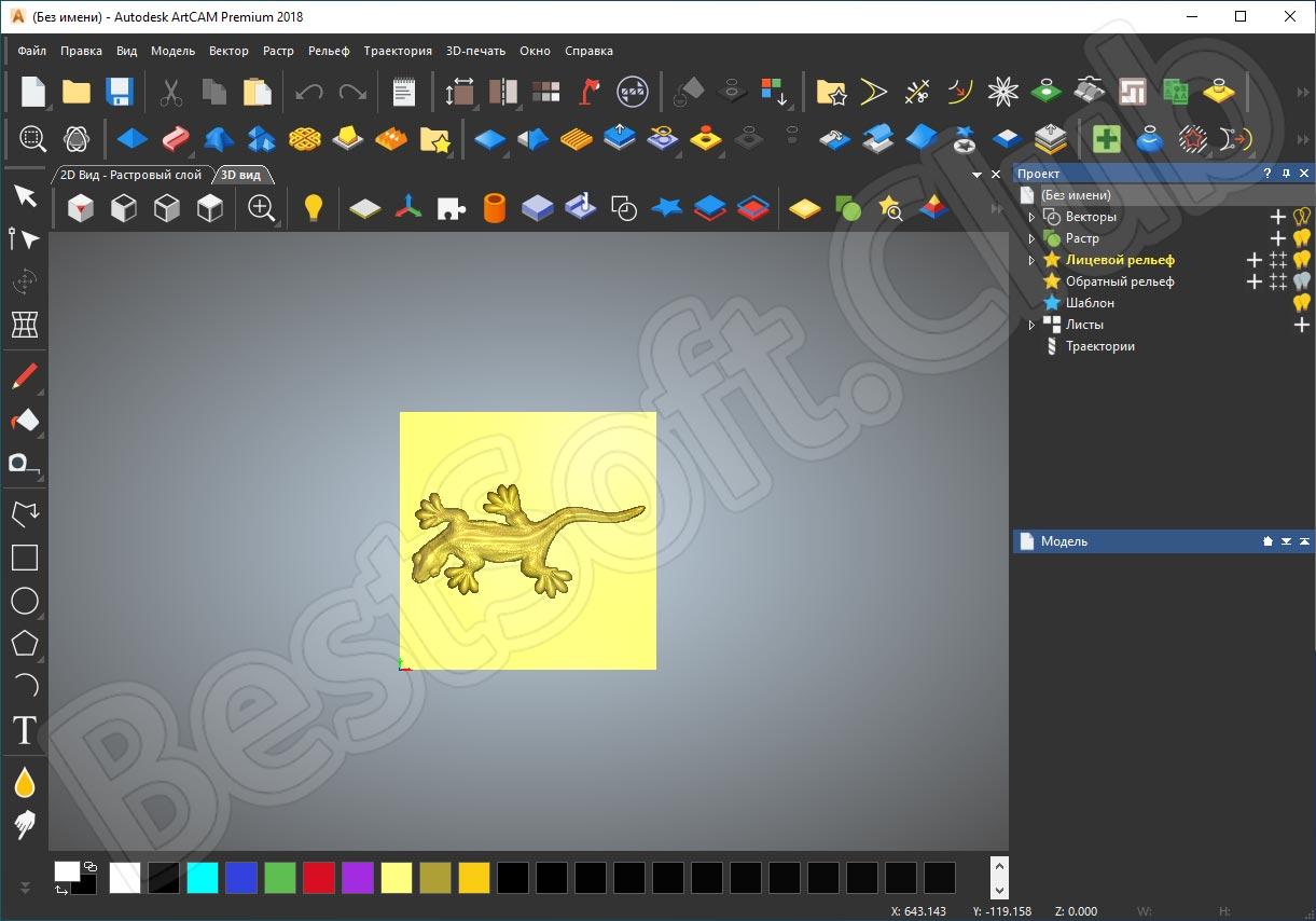 Работа в Autodesk Artcam Premium