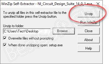 Распаковка установочных файлов Ni Multisim