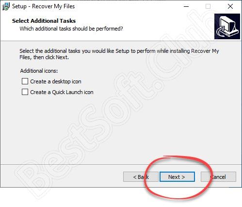Создание ярлыка на рабочем столе при установке Recover My Files
