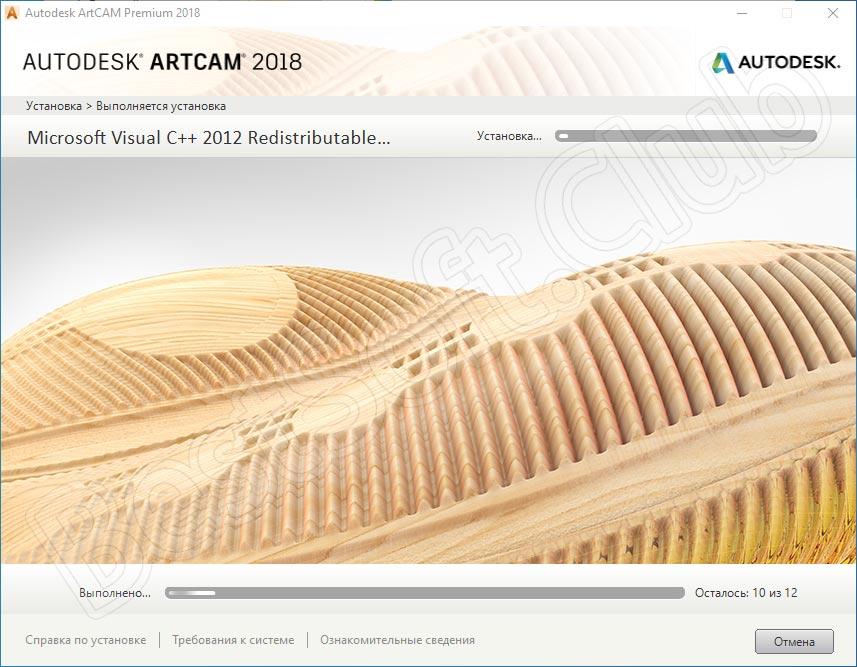 Установка Autodesk Artcam