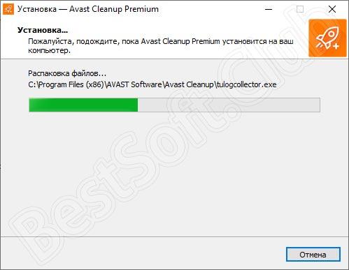 Установка Avast Cleanup Premium