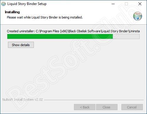 Установка Liquid Story Binder