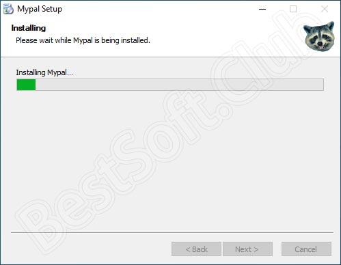 Установка приложения Mypal