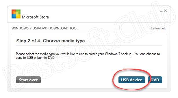 Выбор типа носителя при работе с Windows 7 USB DVD Download Tool