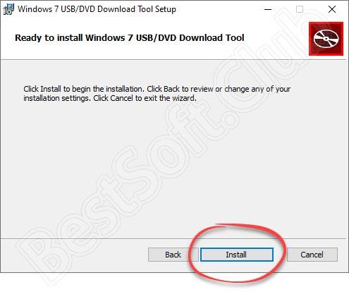 Запуск инсталляции Windows 7 USB DVD Download Tool