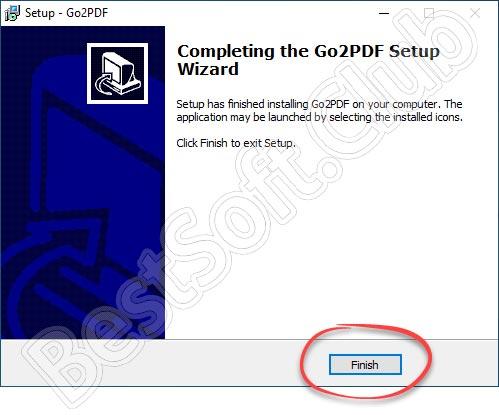 Завершение установки PDF2Go