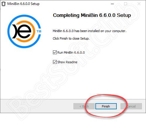 Завершение установки программы MiniBin