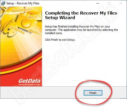 Завершение установки Recover My Files