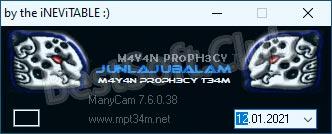 Активация ManyCam Pro