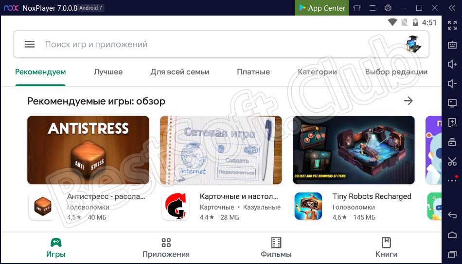 Google Play в NoxPlayer