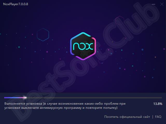 Ход установки эмулятора NoxPlayer