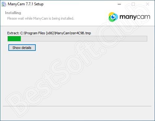 Ход установки программы ManyCam Pro